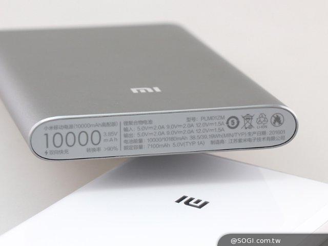 [開箱]小米行動電源10000mAh高配版快充實測- SOGI手機王