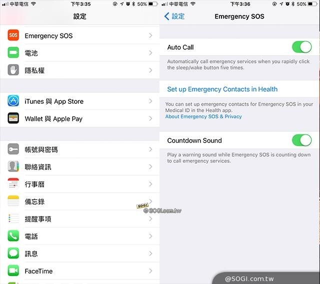 搶先體驗開發版本 iOS 11的十項重大改變