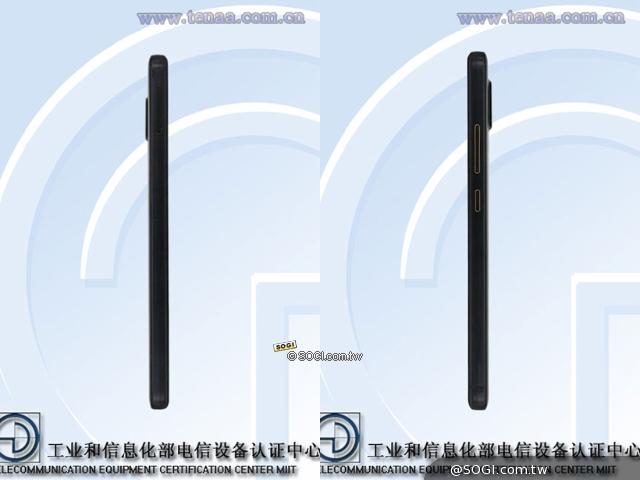 全螢幕新機SHARP S3外觀與規格在中國工信部亮相