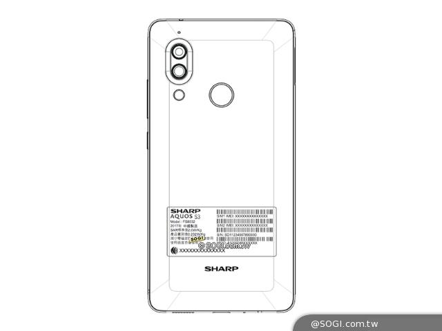 SHARP S3異形全螢幕手機 1月16日台灣全球首發