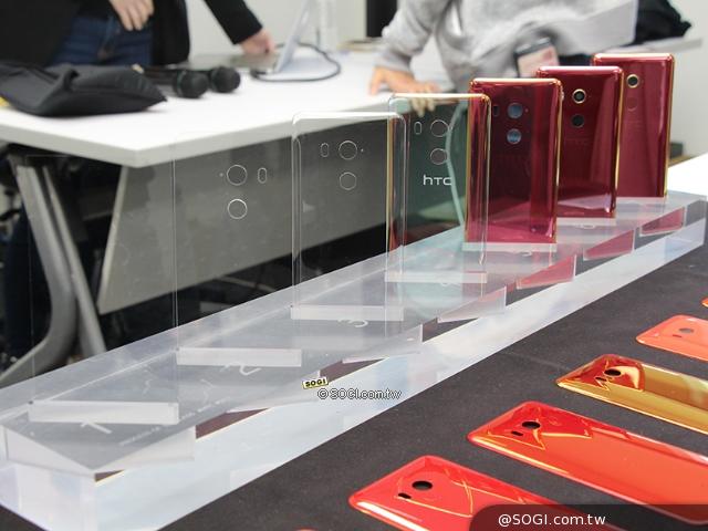 雙攝規格自拍手機HTC U11 EYEs 價格14900元