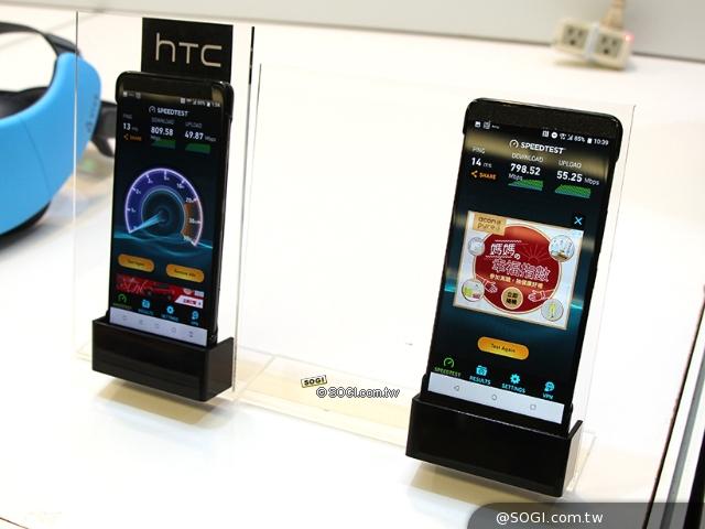 HTC下一代新手機亮相 LAA下載速度飆破800Mbps
