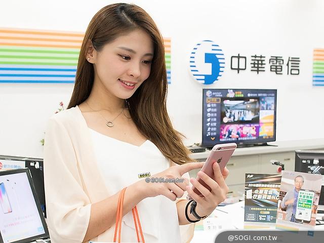 溫暖方案, 手機與平板費率, 資費方案, 月租型, 產品 ‧ 資費, 遠傳電信