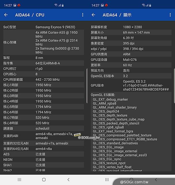 三星Galaxy S10+开箱Exynos 9820效能跑分测试
