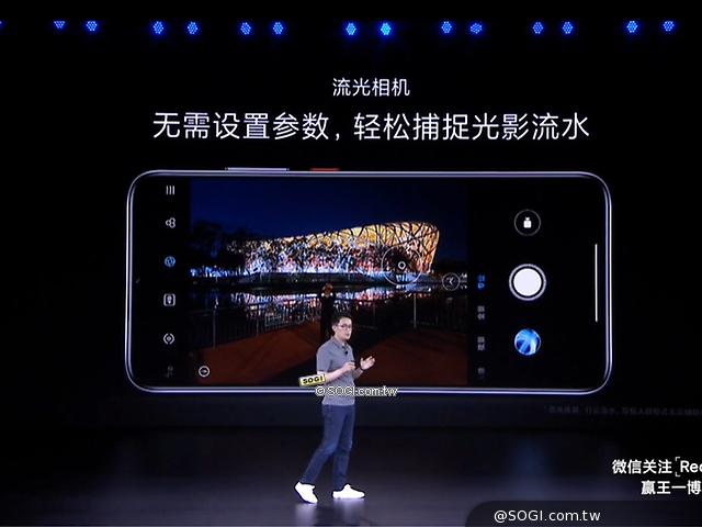 聯發科天璣820首發!紅米5G手機Redmi 10X系列發表
