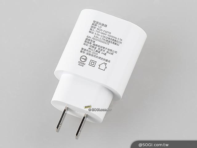 25W 充電器