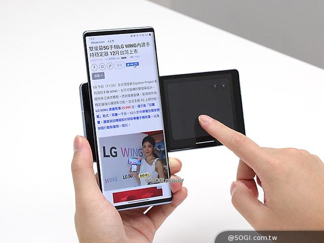 LG 觸控板 1