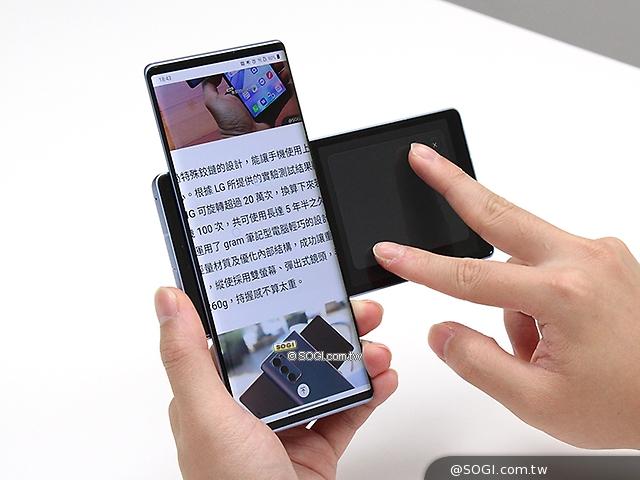 LG 觸控板 2
