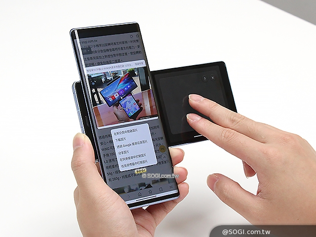 LG 觸控板 3