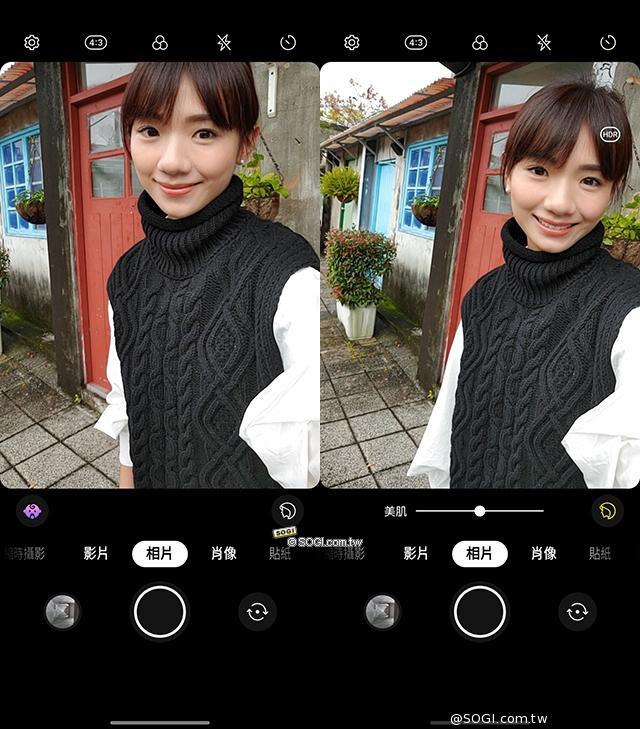 前相機 UI