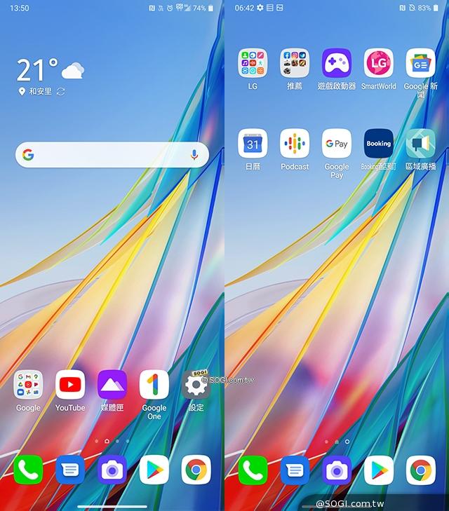 桌面 UI