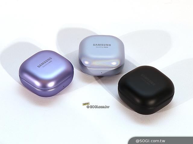 三色充電盒