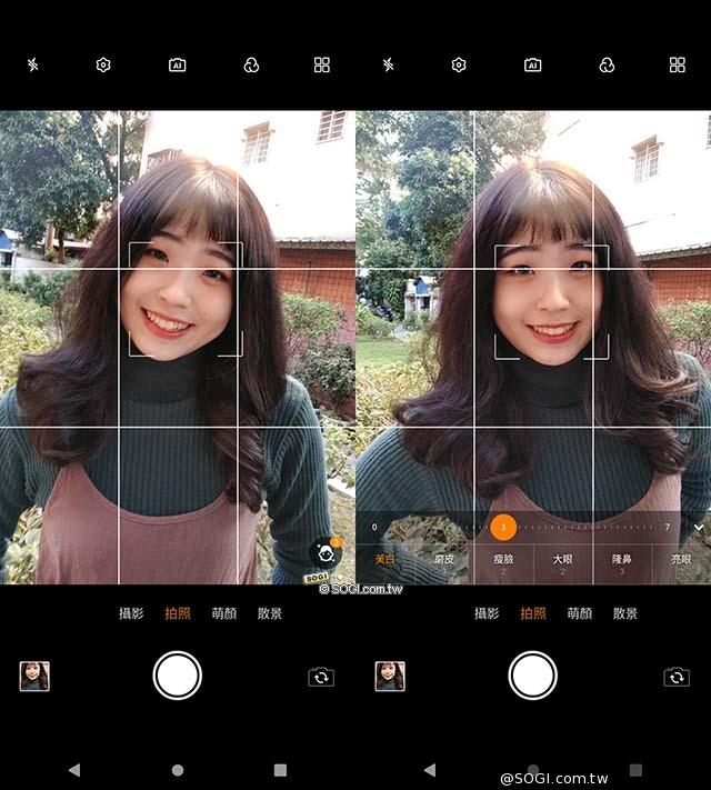 前相機UI