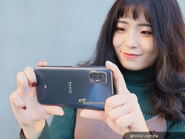 5G規格下放渴望系列 HTC Desire 21 pro 5G開箱