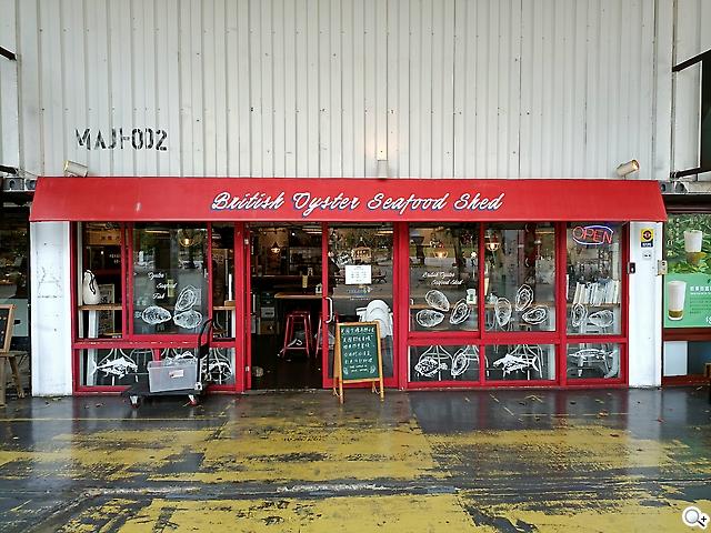 Reno5 Pro 商店