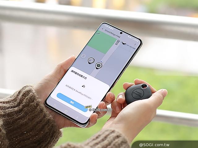 從手機點選響鈴找 SmartTag