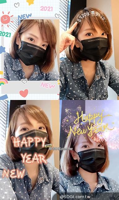 新年快樂系列