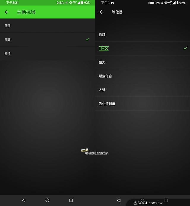 Android 版本_3