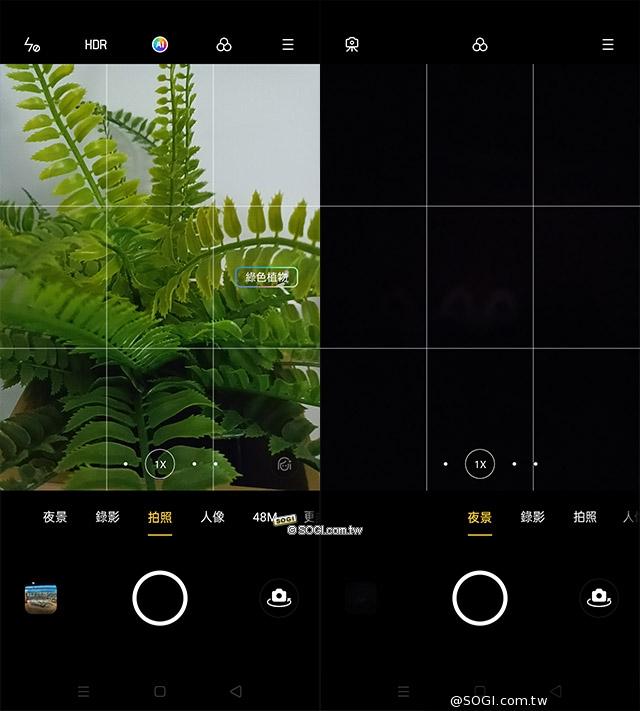 後相機 UI