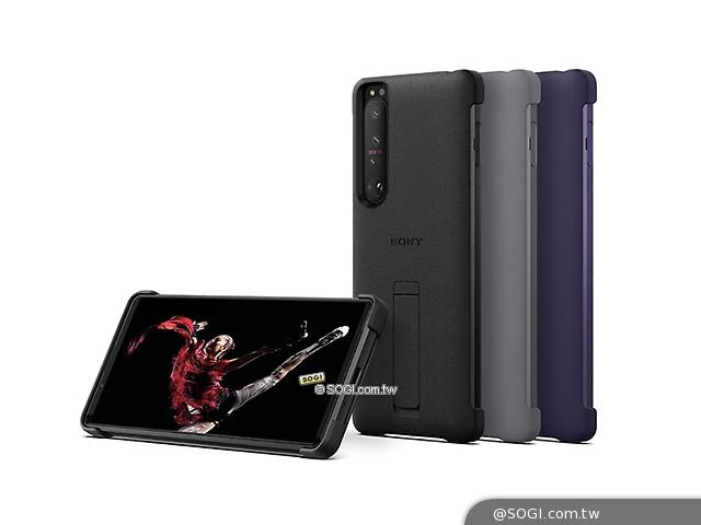Sony Xperia 1 III 保護殼