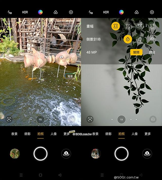 主相機 UI