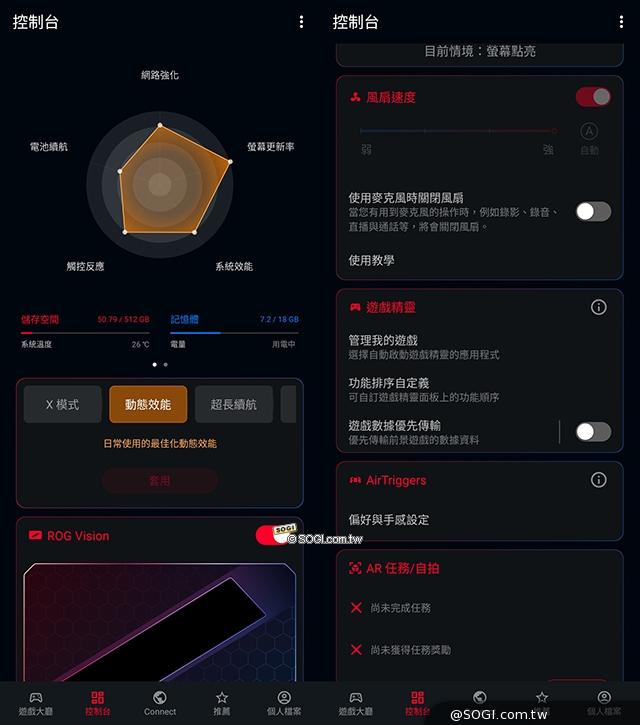 遊戲中心_直式UI