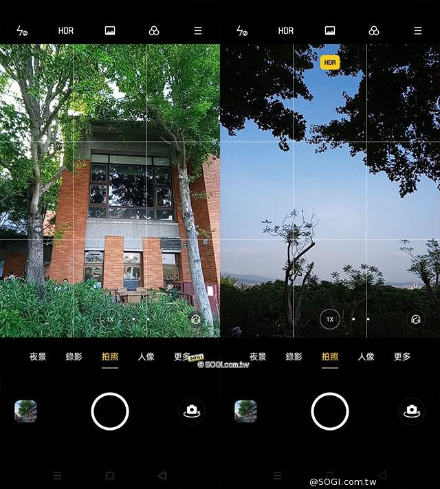 主鏡頭 UI
