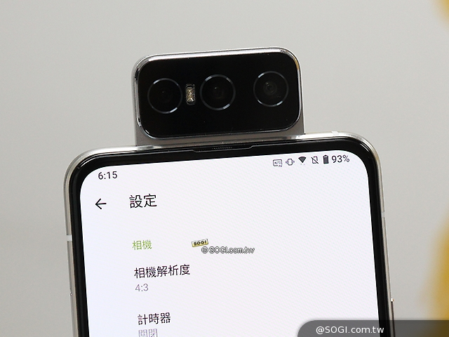 Zenfone 8 Flip 自拍模式