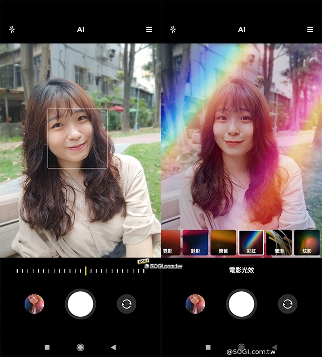 前鏡頭 UI