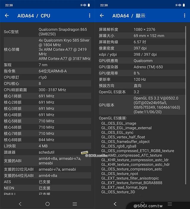 CPU / GPU