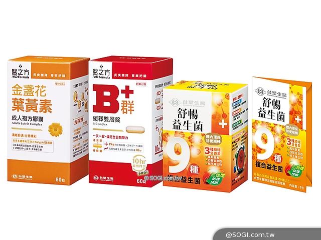 健康三寶禮盒