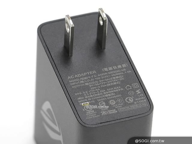 65W 充電器