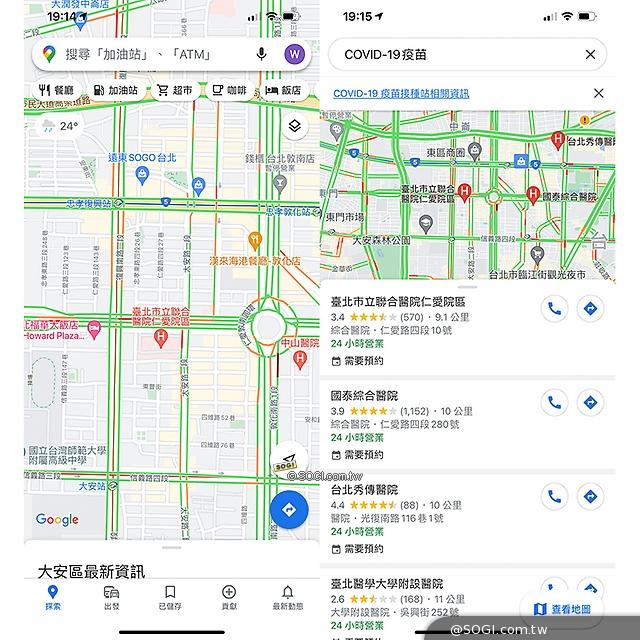 Google地圖-1
