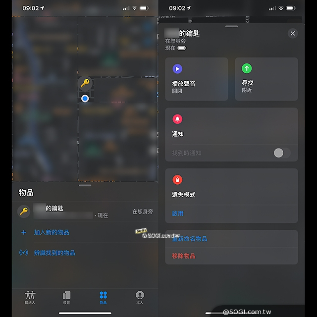 尋找 App