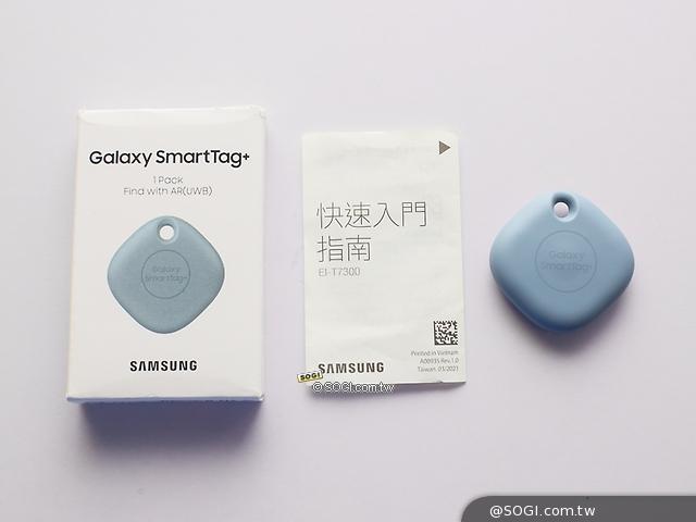 三星 Galaxy SmartTag+蓝牙智慧防丢器开箱体验