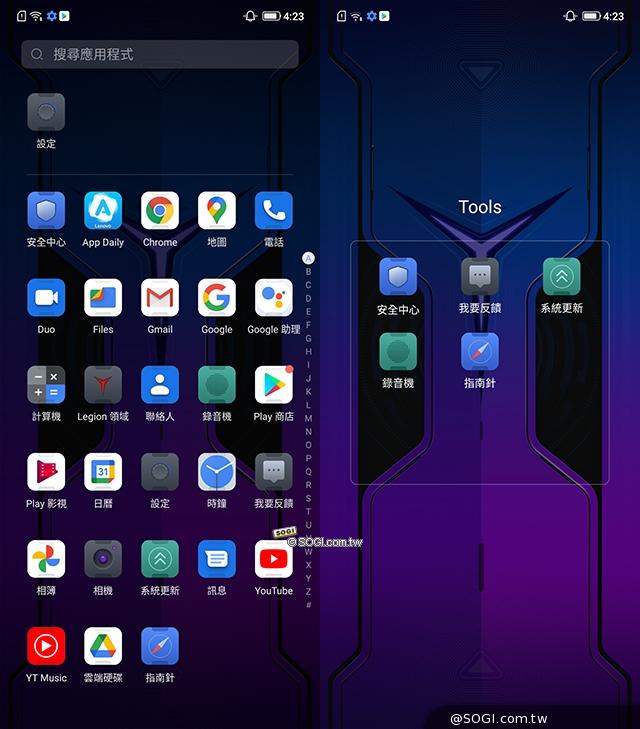 內建 app