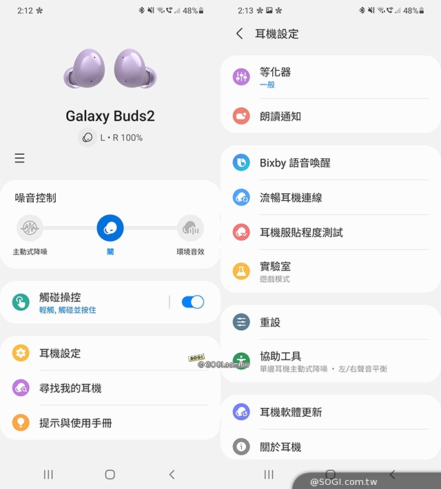 app 介面