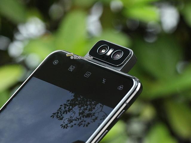 ASUS ZenFone 6 256GB