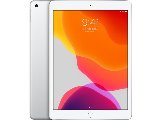 Apple iPad 10.2 Wi-Fi 128GB