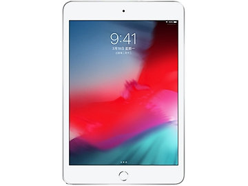 Apple apple ipad mini 5 0319051819203 360x270