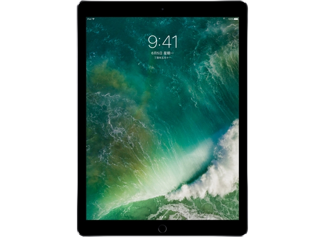 Apple iPad Pro 12.9 LTE 512GB (2017)