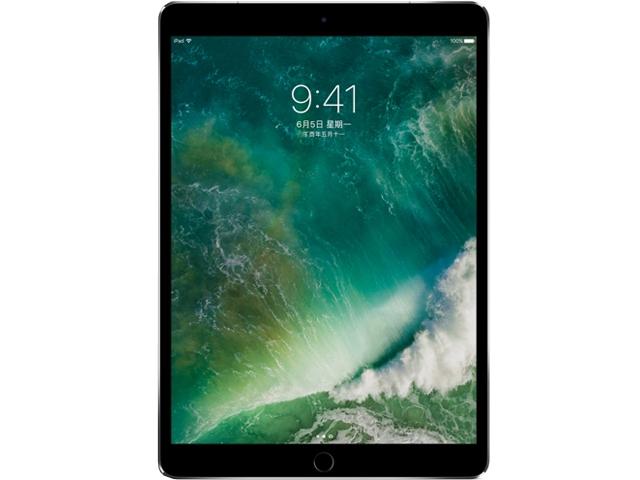 Apple iPad Pro 10.5 Wi-Fi 512GB