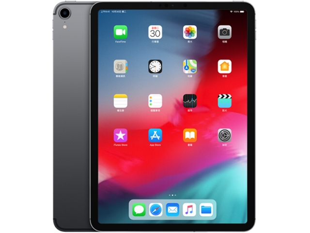 Apple iPad Pro 11 LTE 64GB
