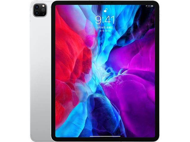 Apple iPad Pro 12.9吋 Wi-Fi 256GB (2020)