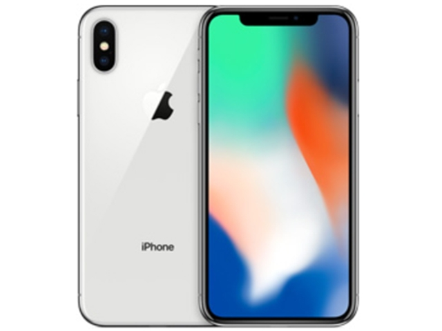apple iphone x 64gb sogi. Black Bedroom Furniture Sets. Home Design Ideas