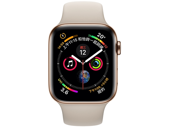 Apple Watch Series 4 Sport Stainless Steel GPS + LTE 44mm