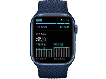 Apple Watch Series 7 鋁金屬 Wi-Fi 45mm