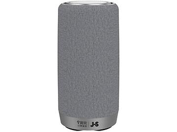 CHT i 寶貝智慧音箱高階款 MS2806