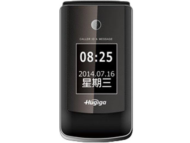 HUGIGA HGW980+