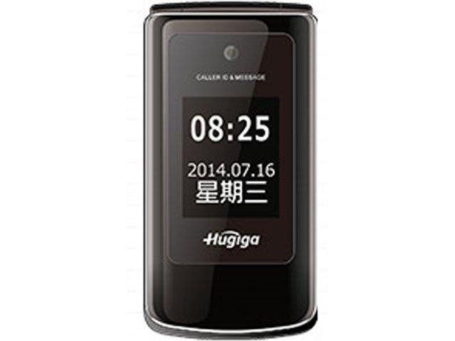 HUGIGA HGW983